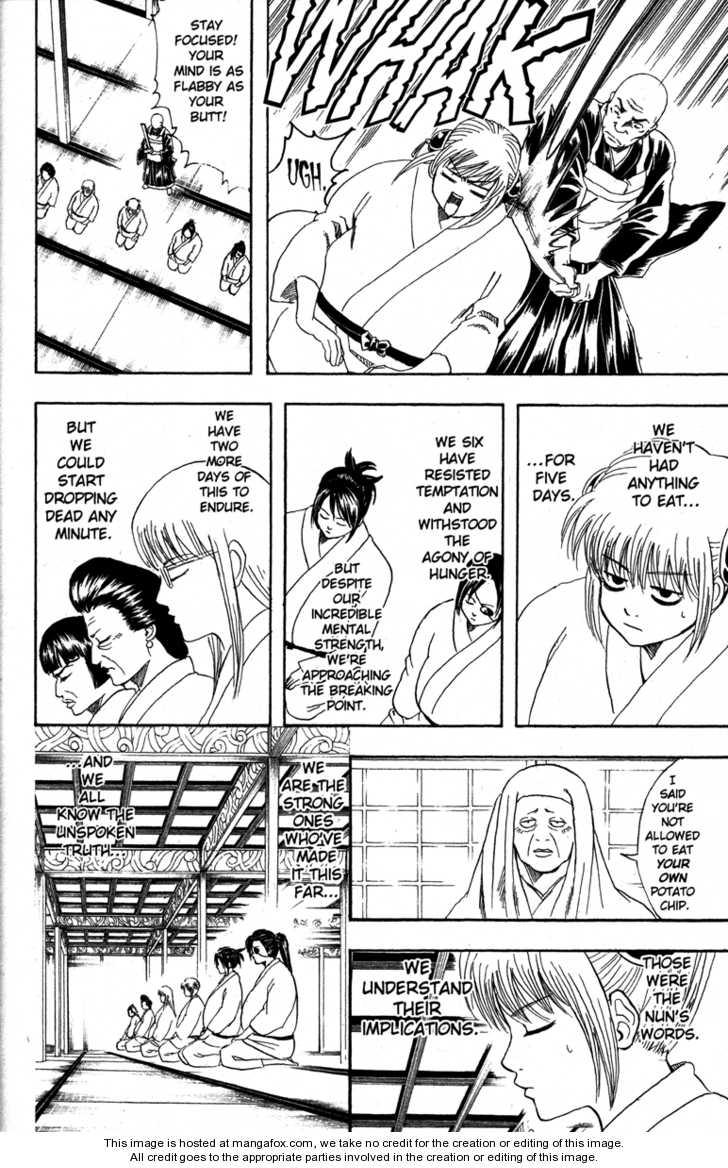 Gintama 157 Page 2