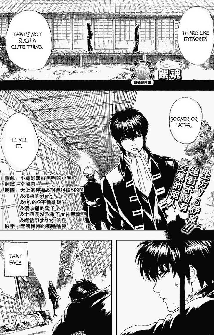 Gintama 159 Page 2
