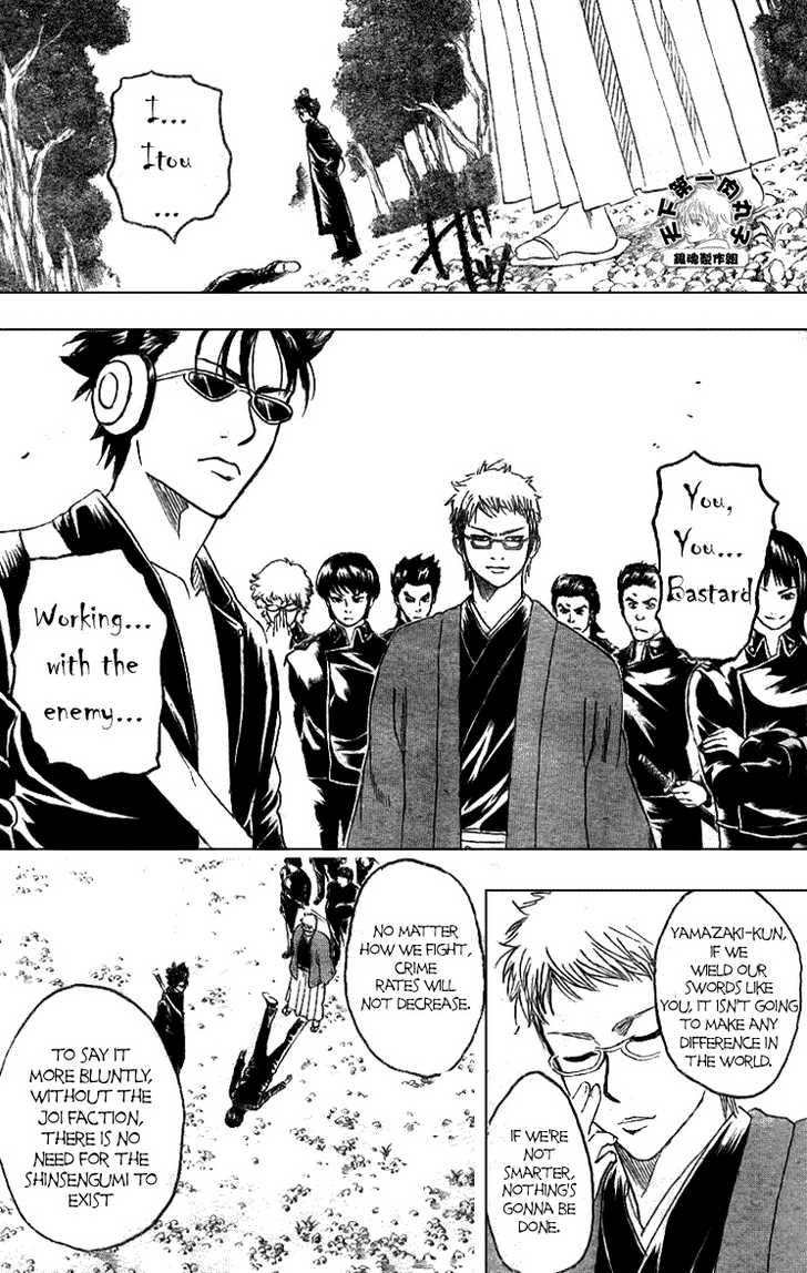 Gintama 161 Page 2