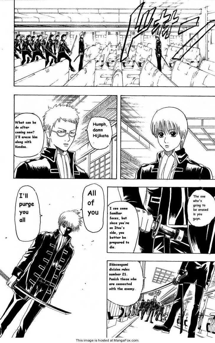 Gintama 163 Page 2