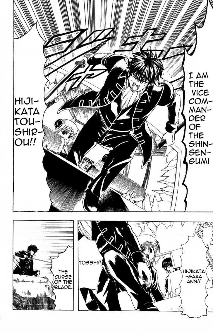Gintama 164 Page 2