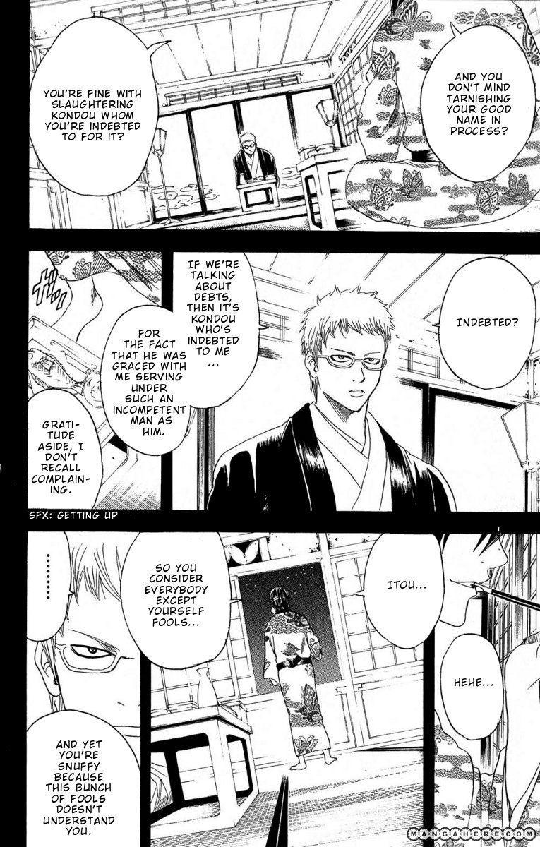 Gintama 165 Page 2
