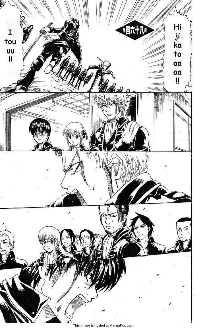 Gintama 168 Page 1