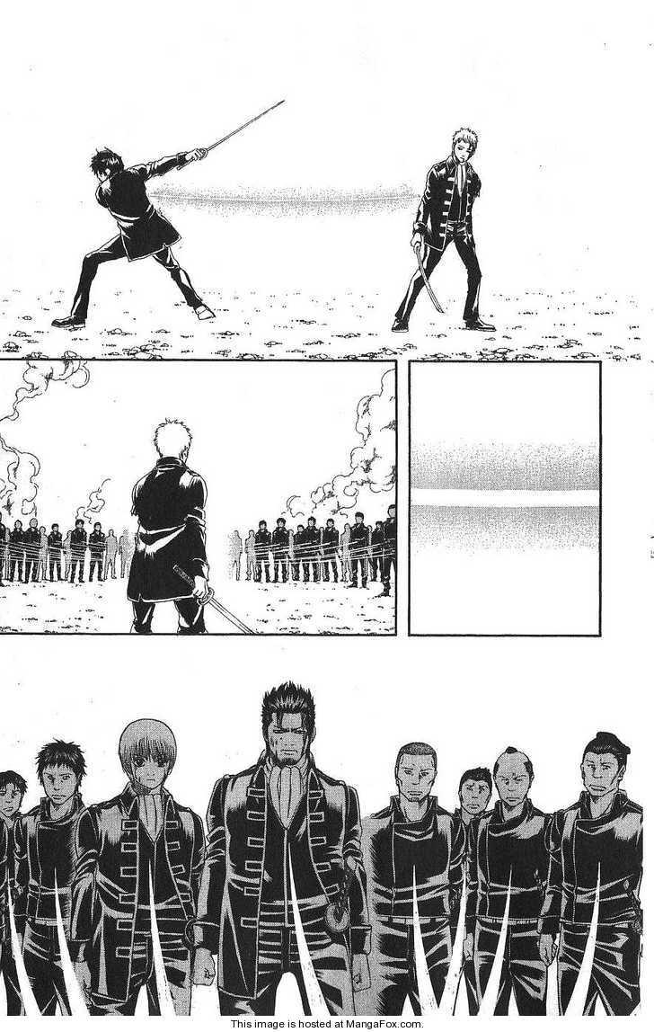 Gintama 168 Page 3