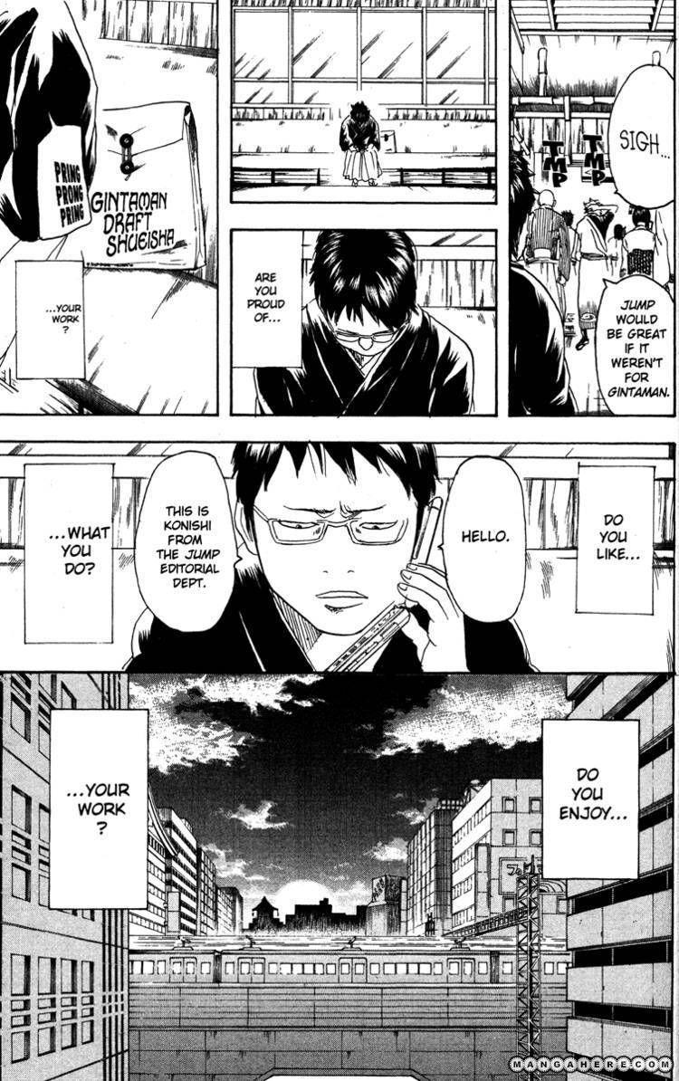 Gintama 169 Page 3