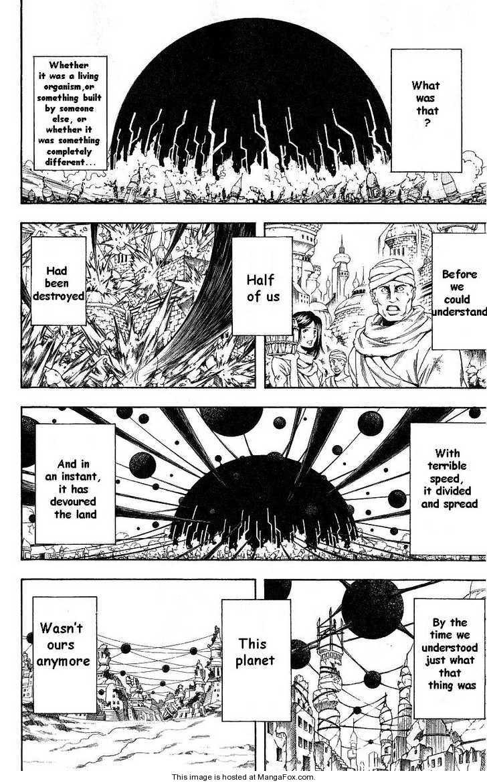 Gintama 170 Page 2
