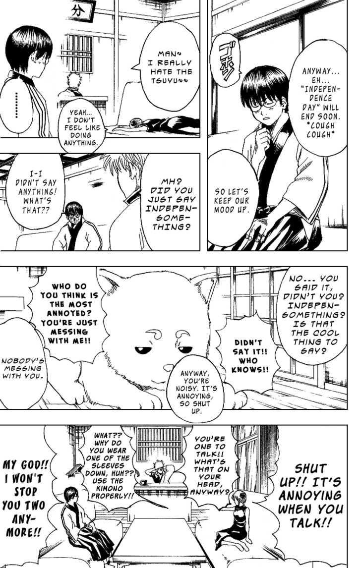 Gintama 172 Page 3