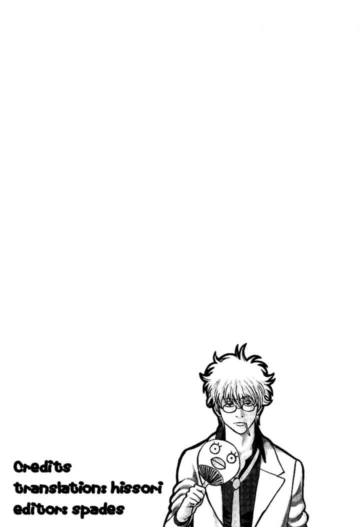 Gintama 173 Page 1