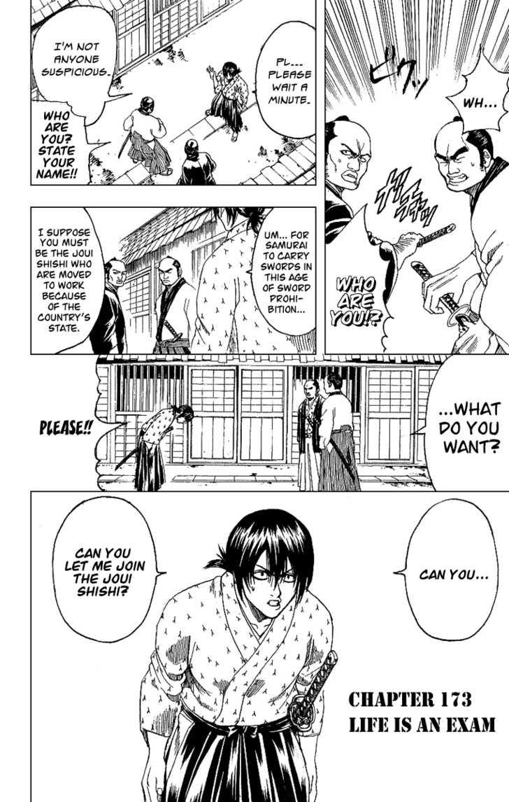 Gintama 173 Page 3