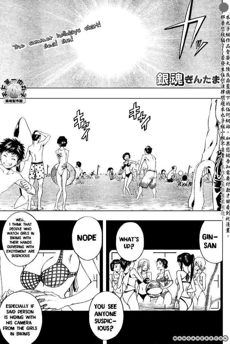 Gintama 174 Page 1