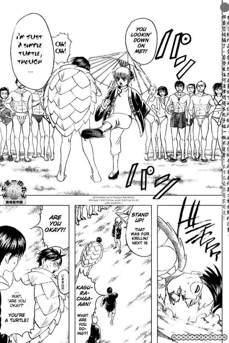 Gintama 174 Page 3