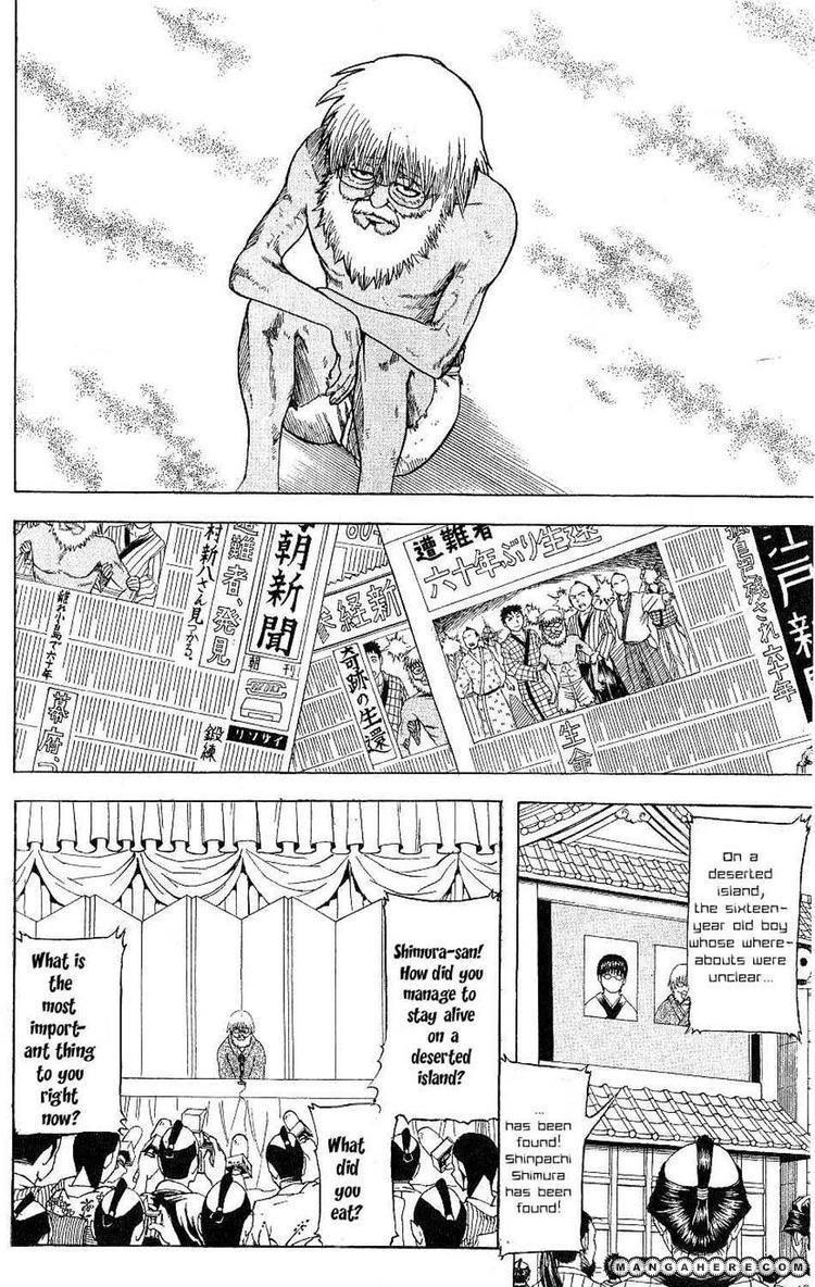 Gintama 175 Page 2