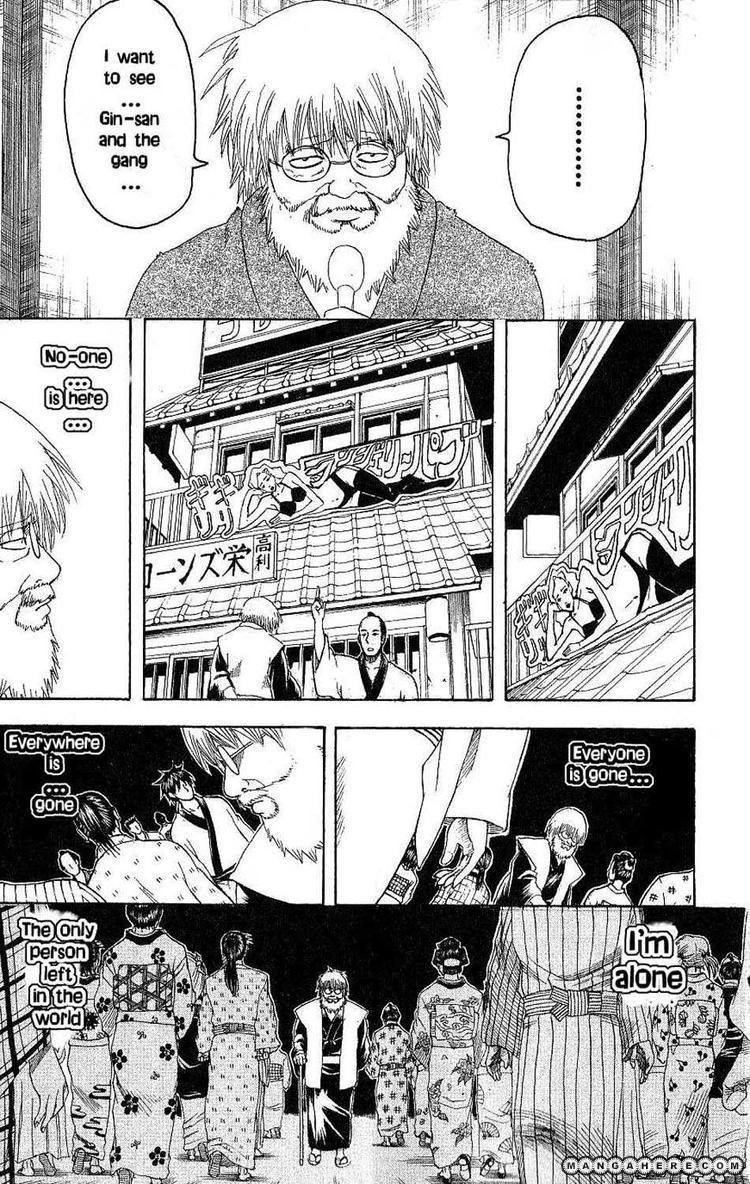 Gintama 175 Page 3