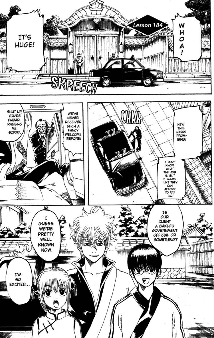 Gintama 184 Page 1