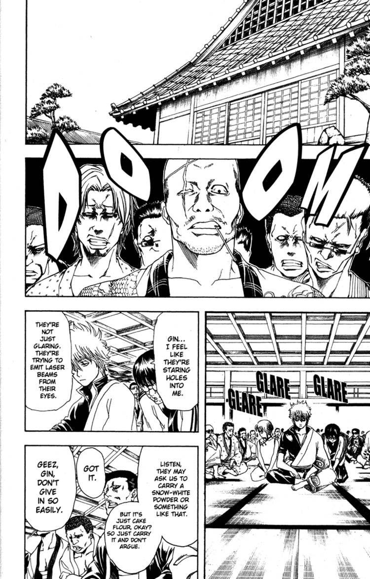 Gintama 184 Page 4