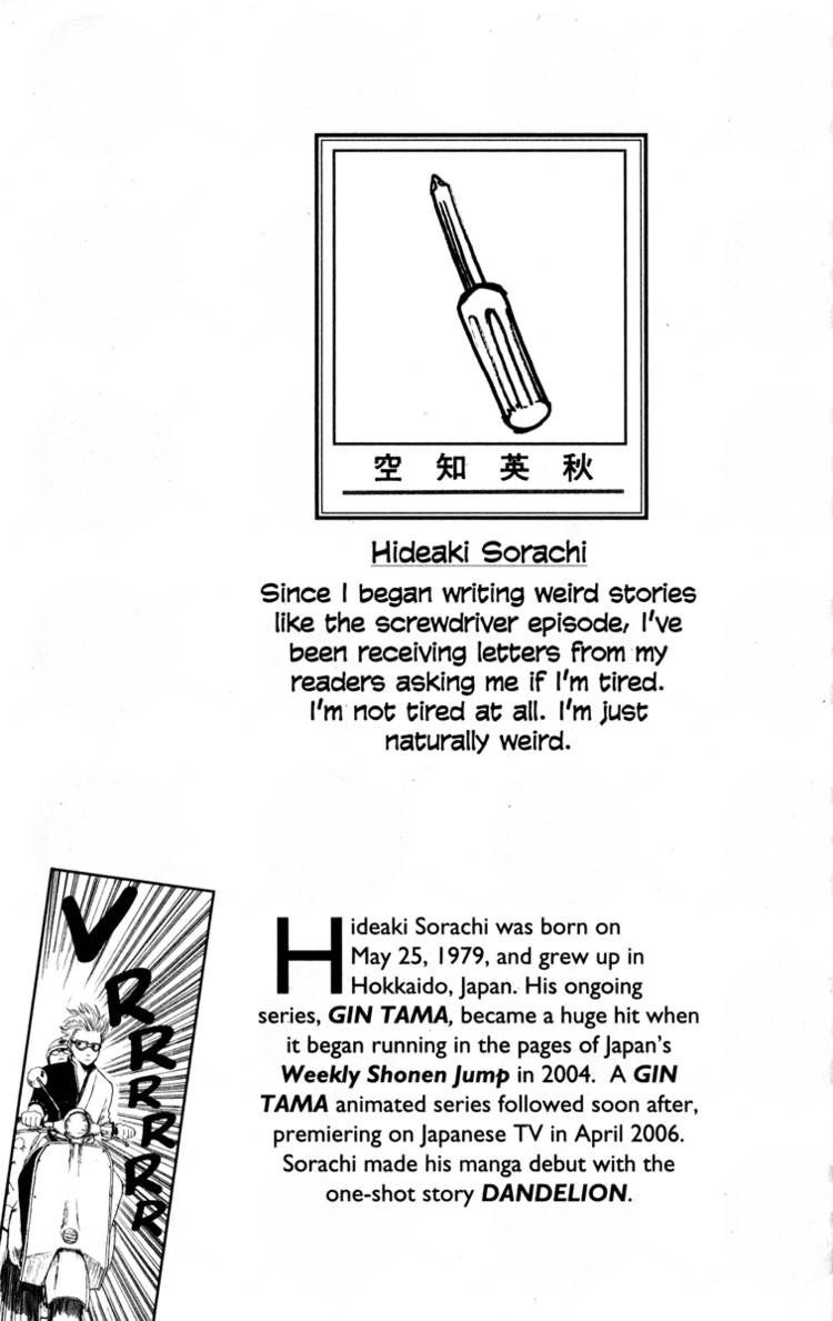 Gintama 185 Page 3