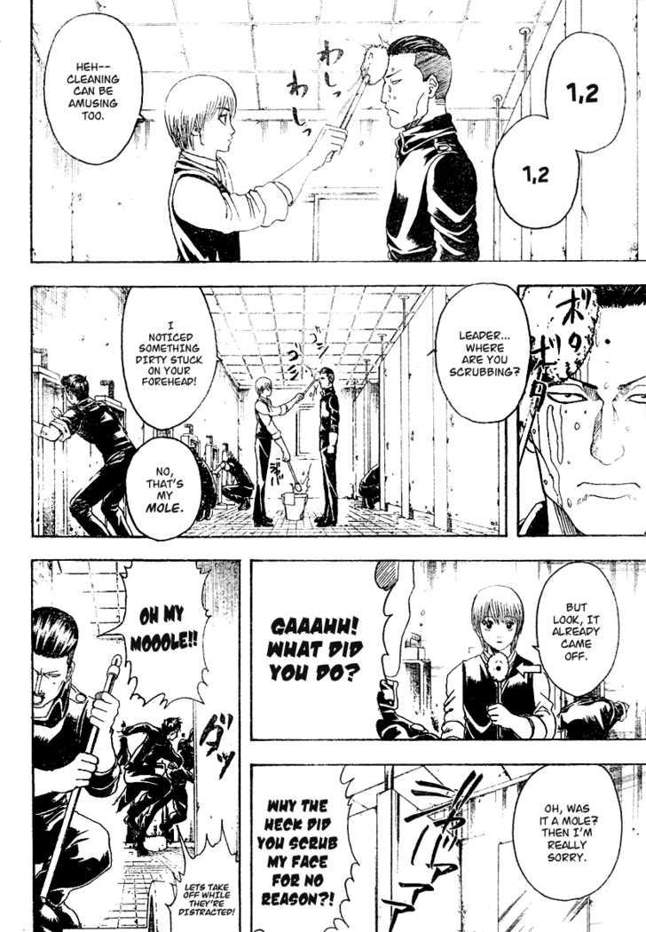 Gintama 188 Page 4