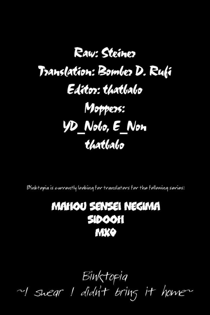 Gintama 189 Page 1