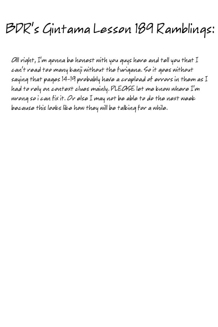 Gintama 189 Page 2