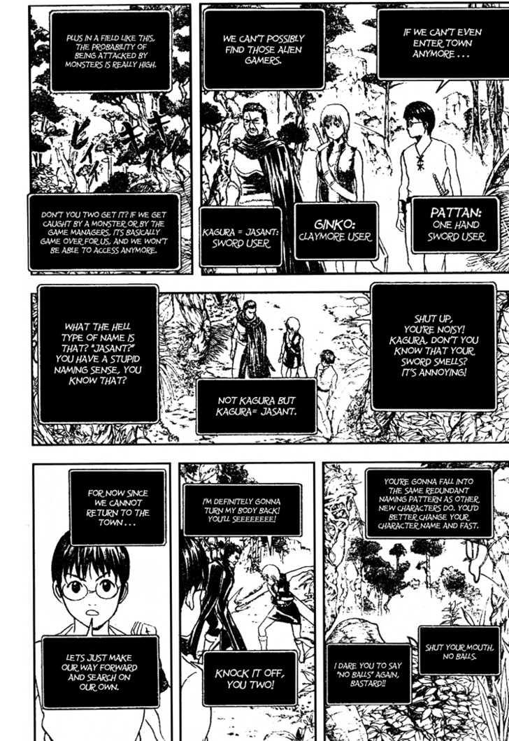 Gintama 190 Page 2
