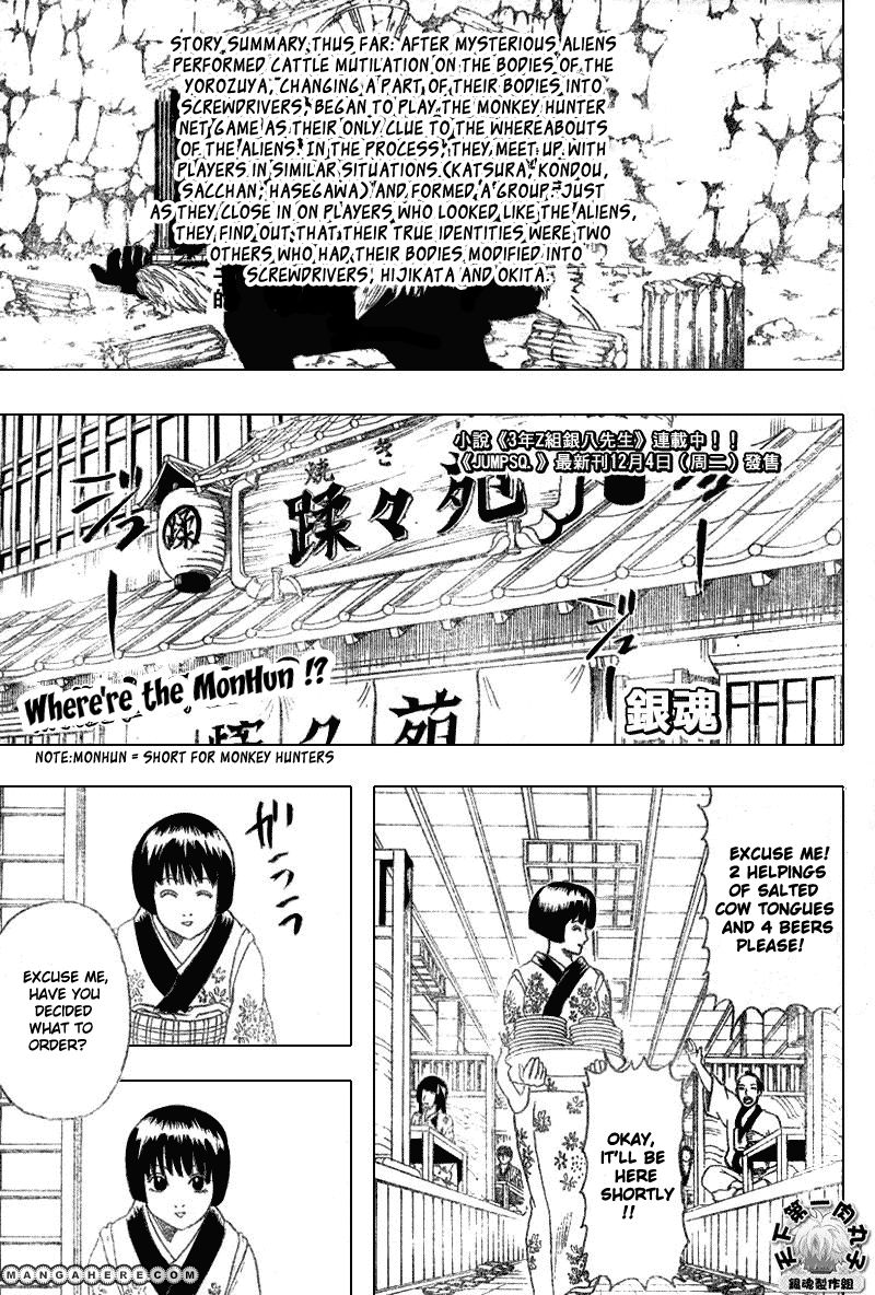Gintama 192 Page 1