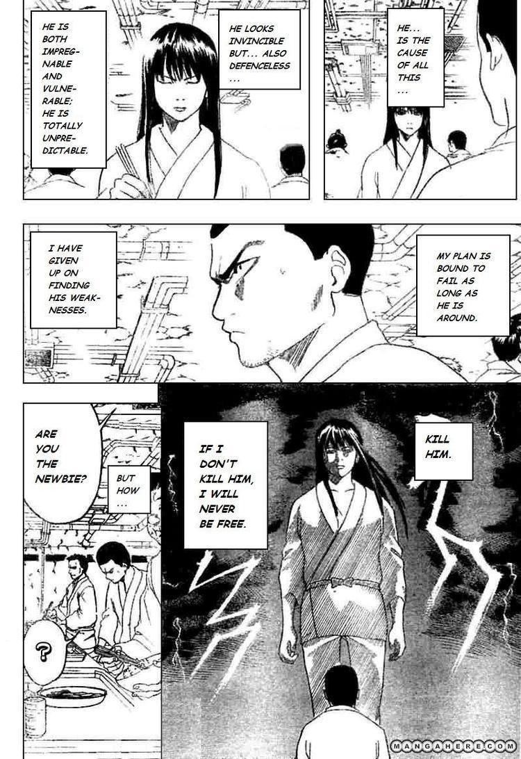 Gintama 194 Page 2