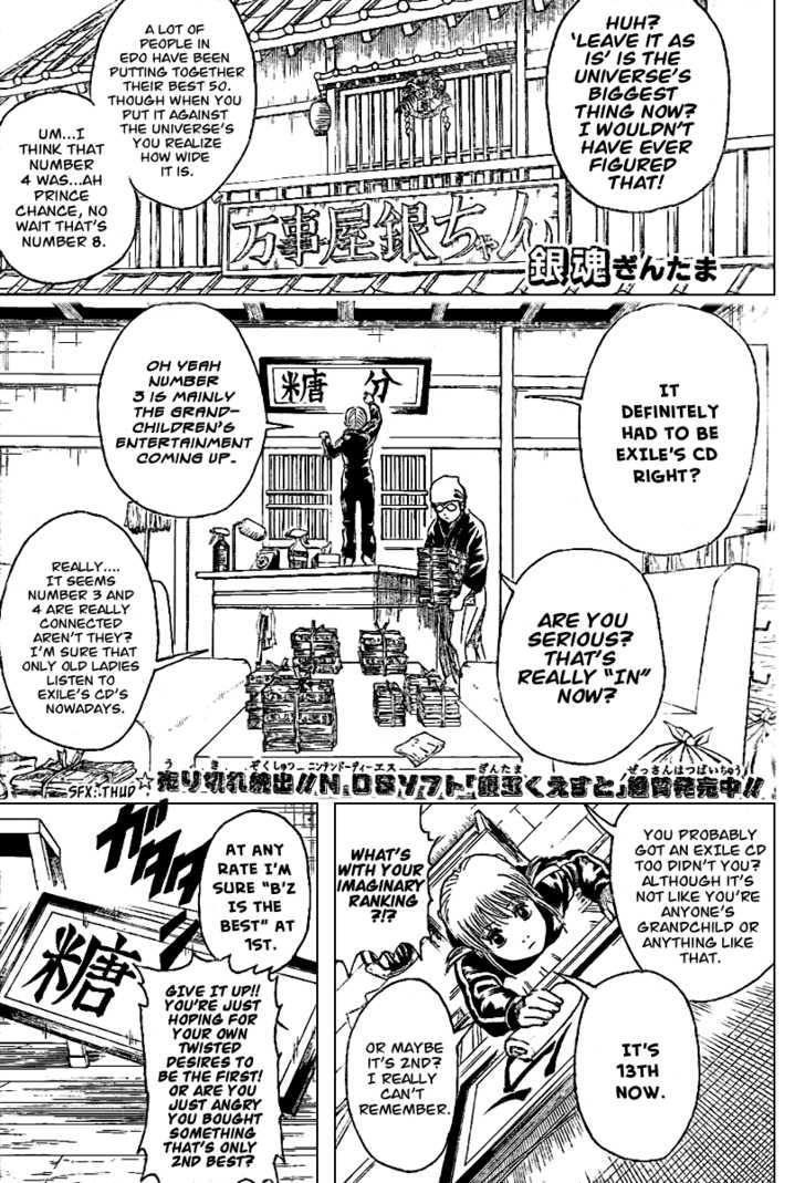 Gintama 195 Page 2