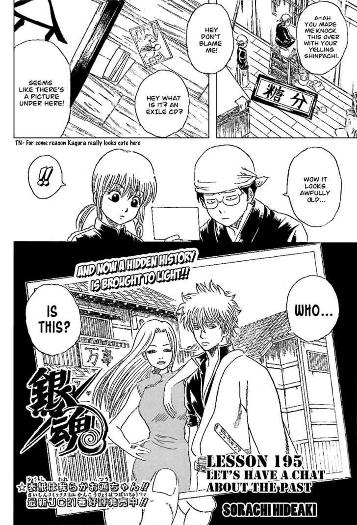 Gintama 195 Page 3