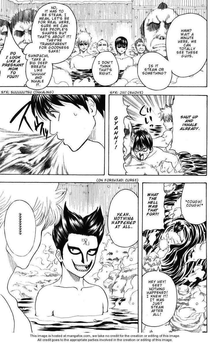 Gintama 197 Page 5