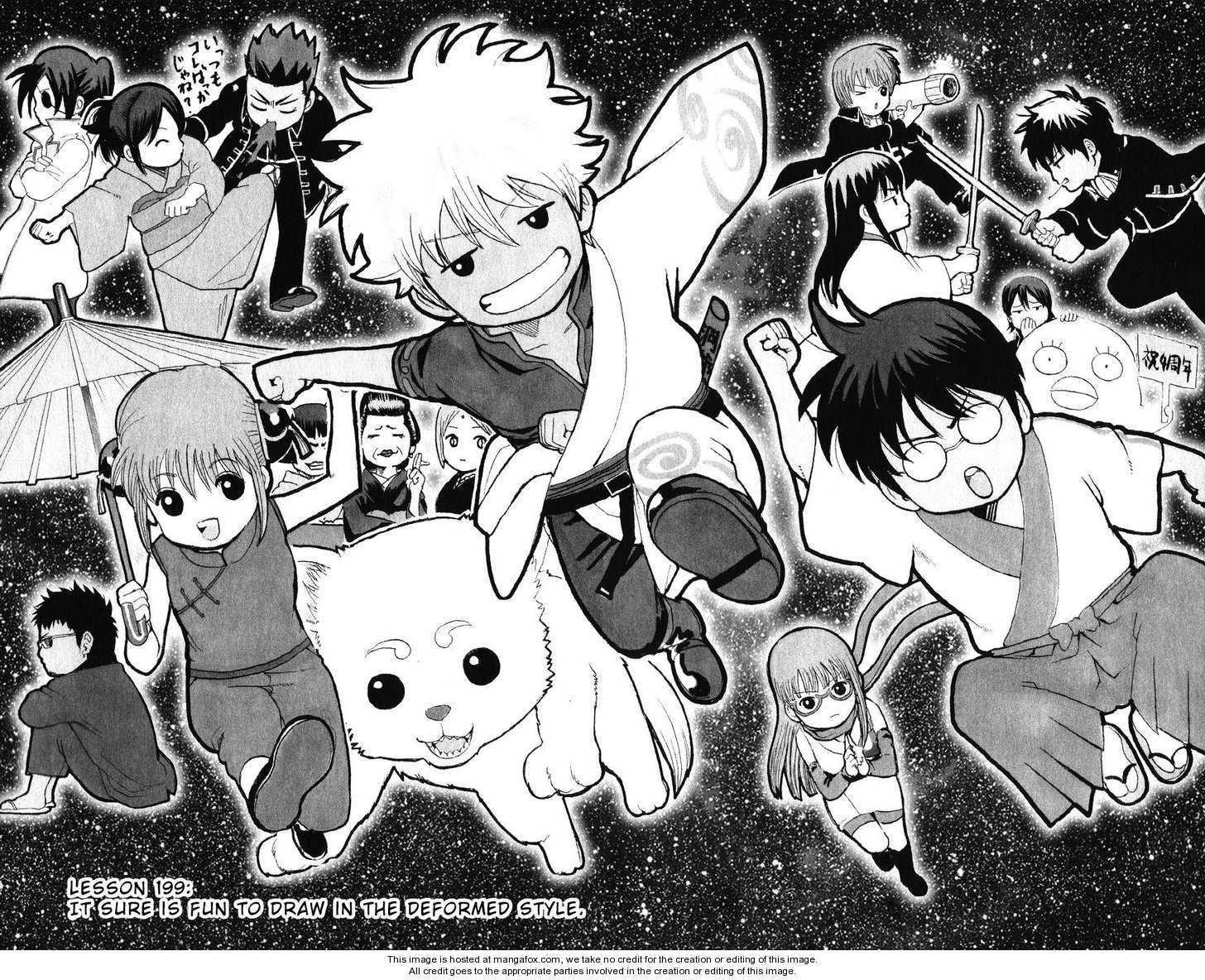 Gintama 199 Page 1