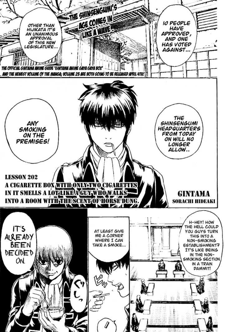 Gintama 202 Page 2