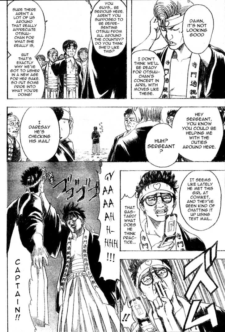Gintama 203 Page 2