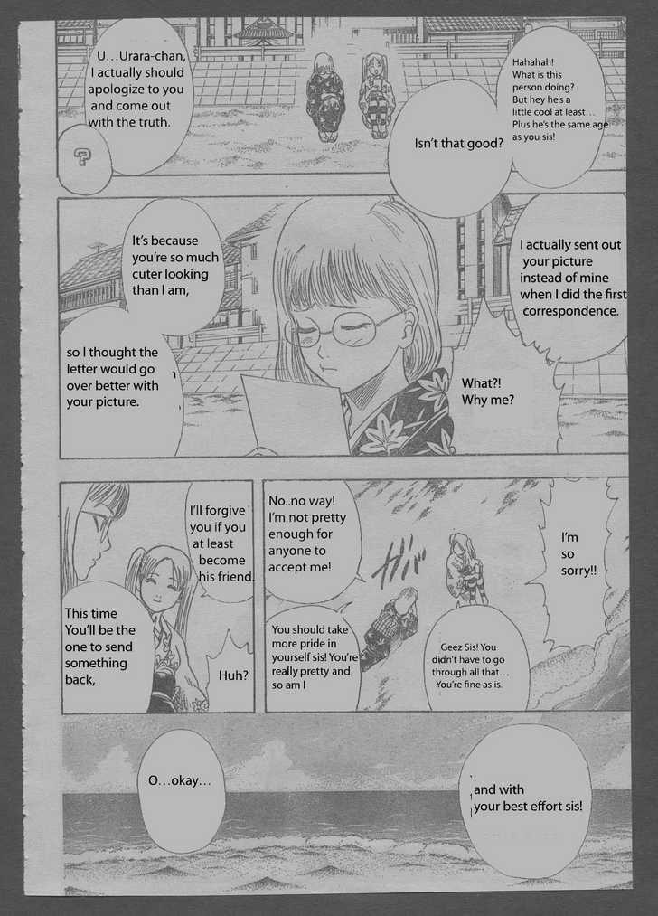 Gintama 204 Page 2
