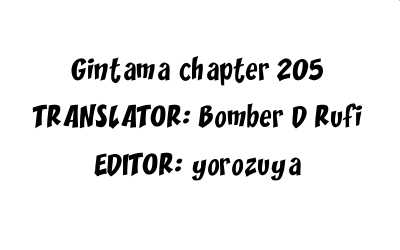 Gintama 205 Page 1