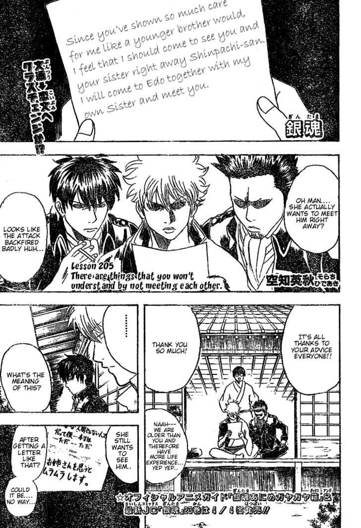 Gintama 205 Page 2