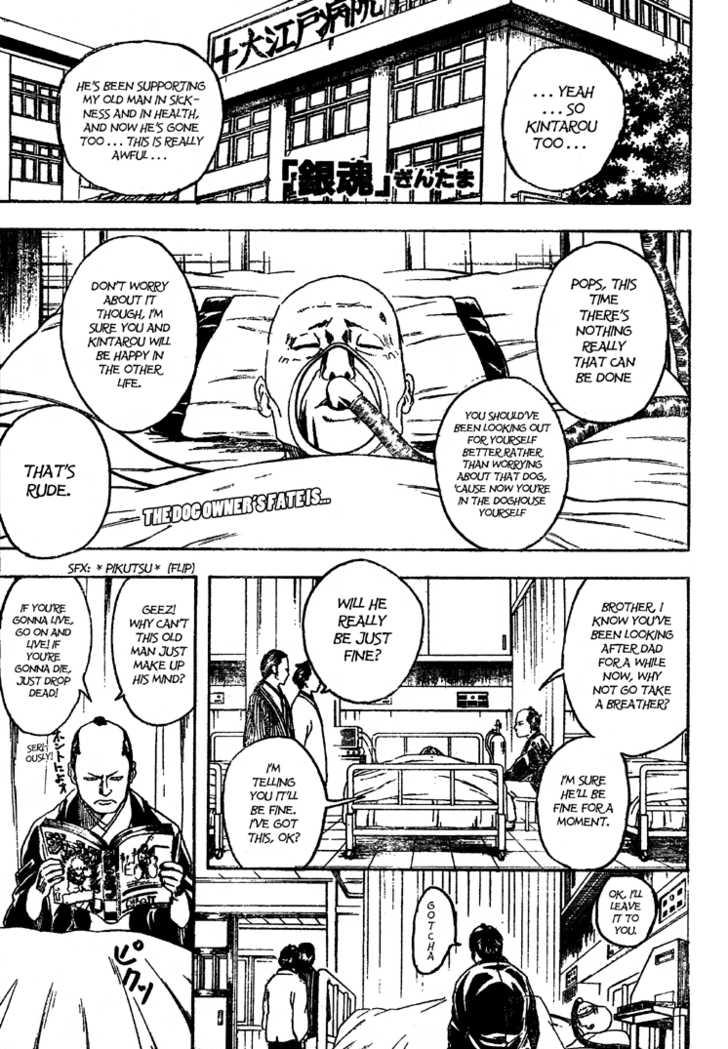Gintama 208 Page 1