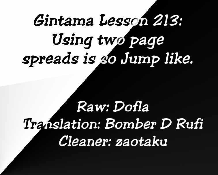 Gintama 213 Page 1