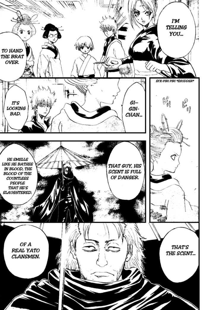 Gintama 213 Page 4