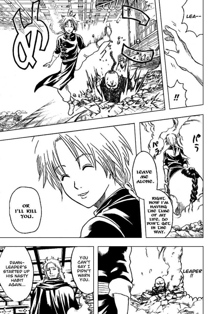 Gintama 215 Page 4