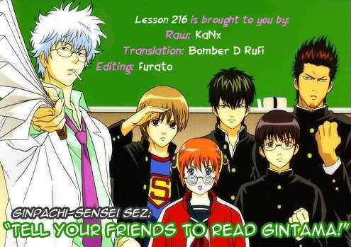 Gintama 216 Page 1