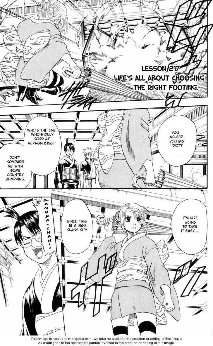 Gintama 217 Page 1