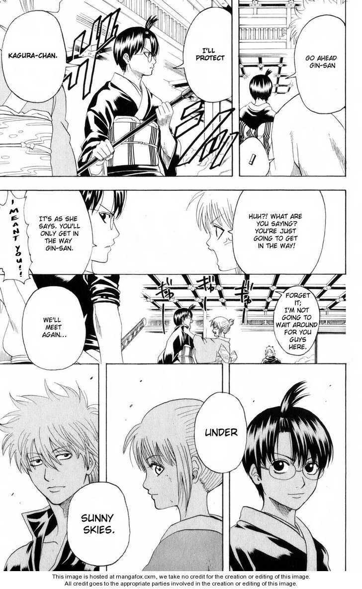Gintama 217 Page 3