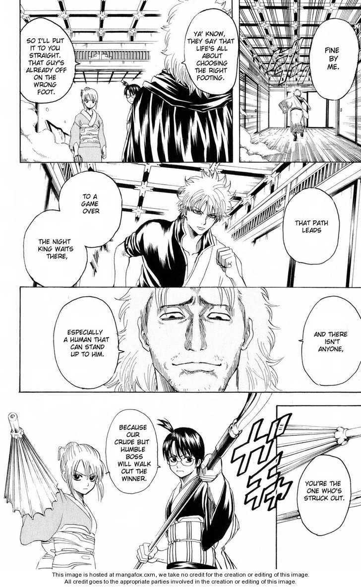 Gintama 217 Page 4