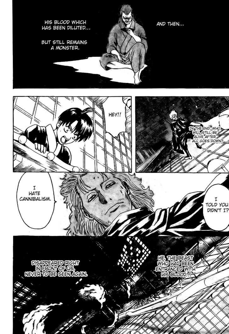 Gintama 220 Page 2