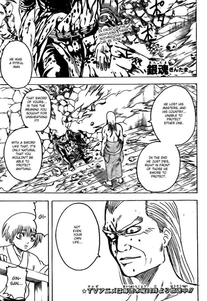 Gintama 223 Page 1