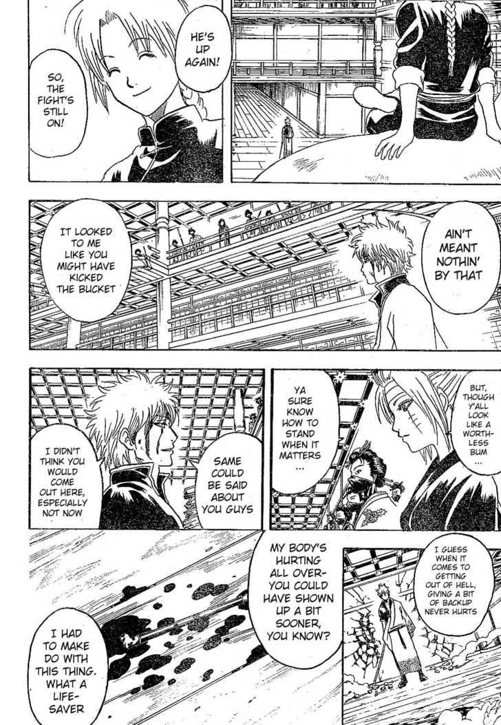 Gintama 224 Page 4
