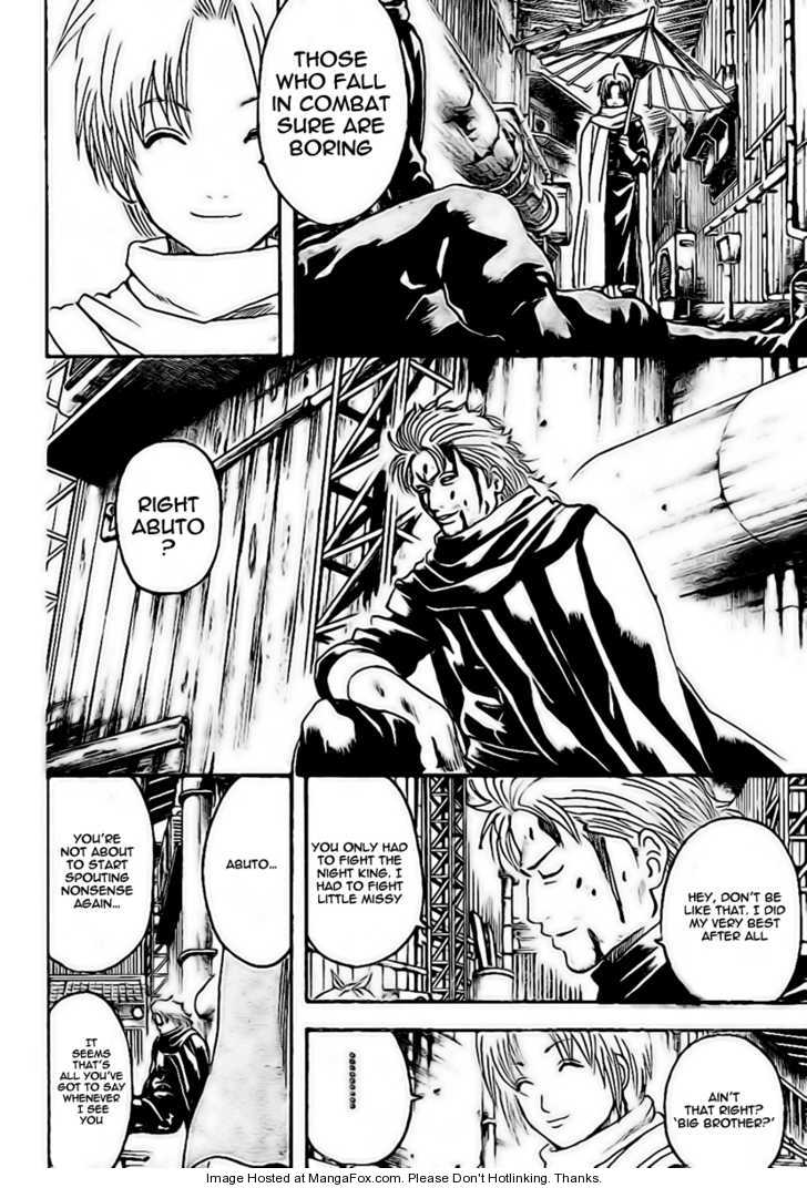 Gintama 228 Page 2