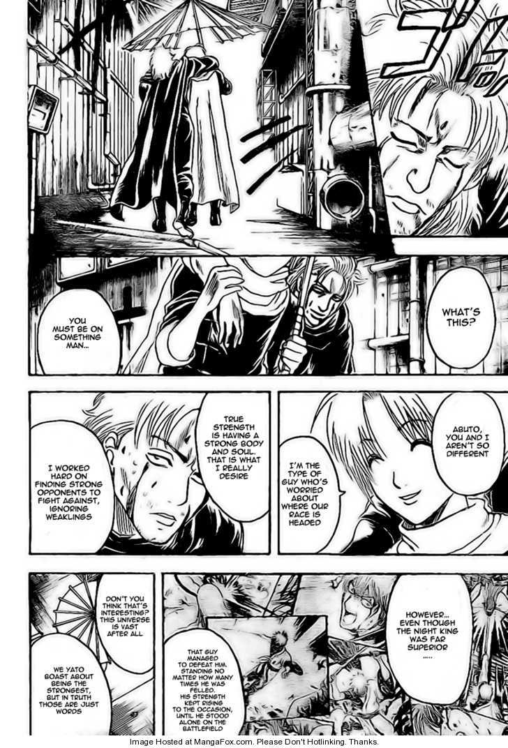 Gintama 228 Page 4