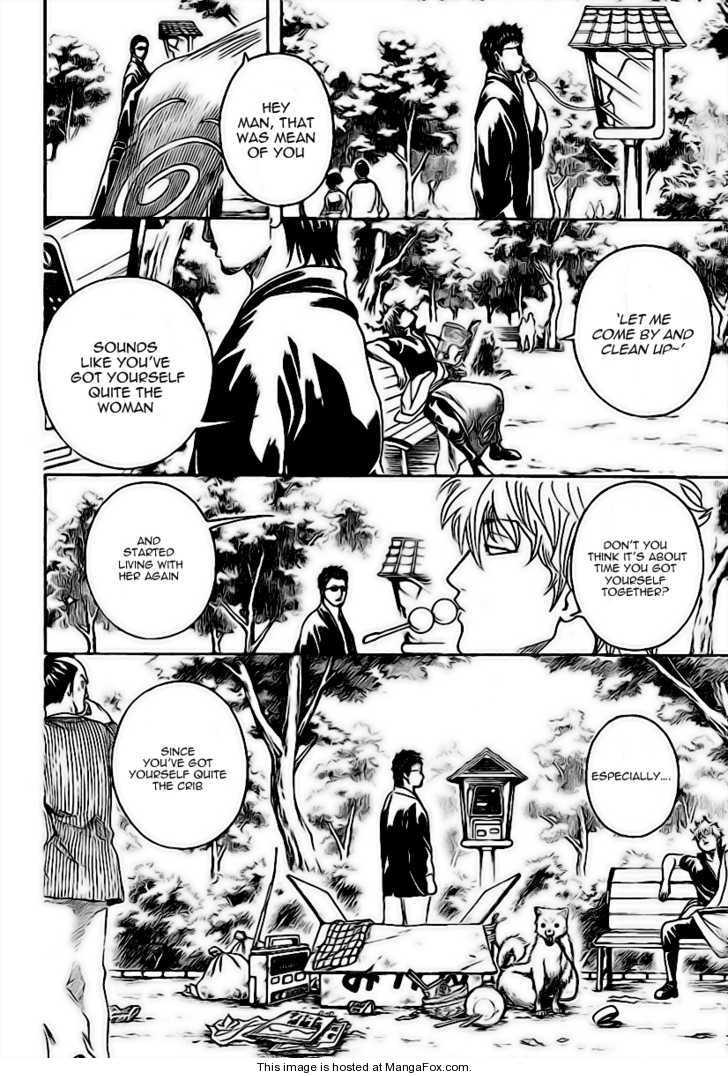 Gintama 230 Page 2