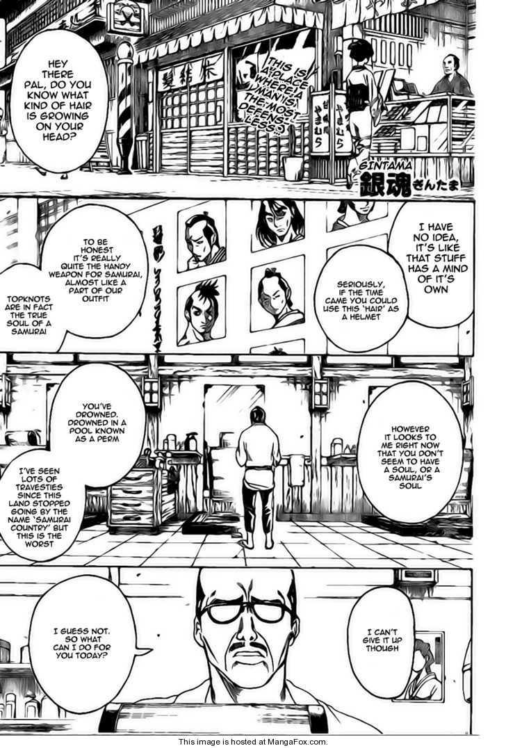 Gintama 231 Page 1